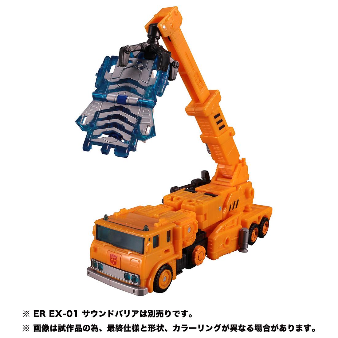 【限定販売】トランスフォーマー アースライズ『ER EX-02 グラップル』可変可動フィギュア-004