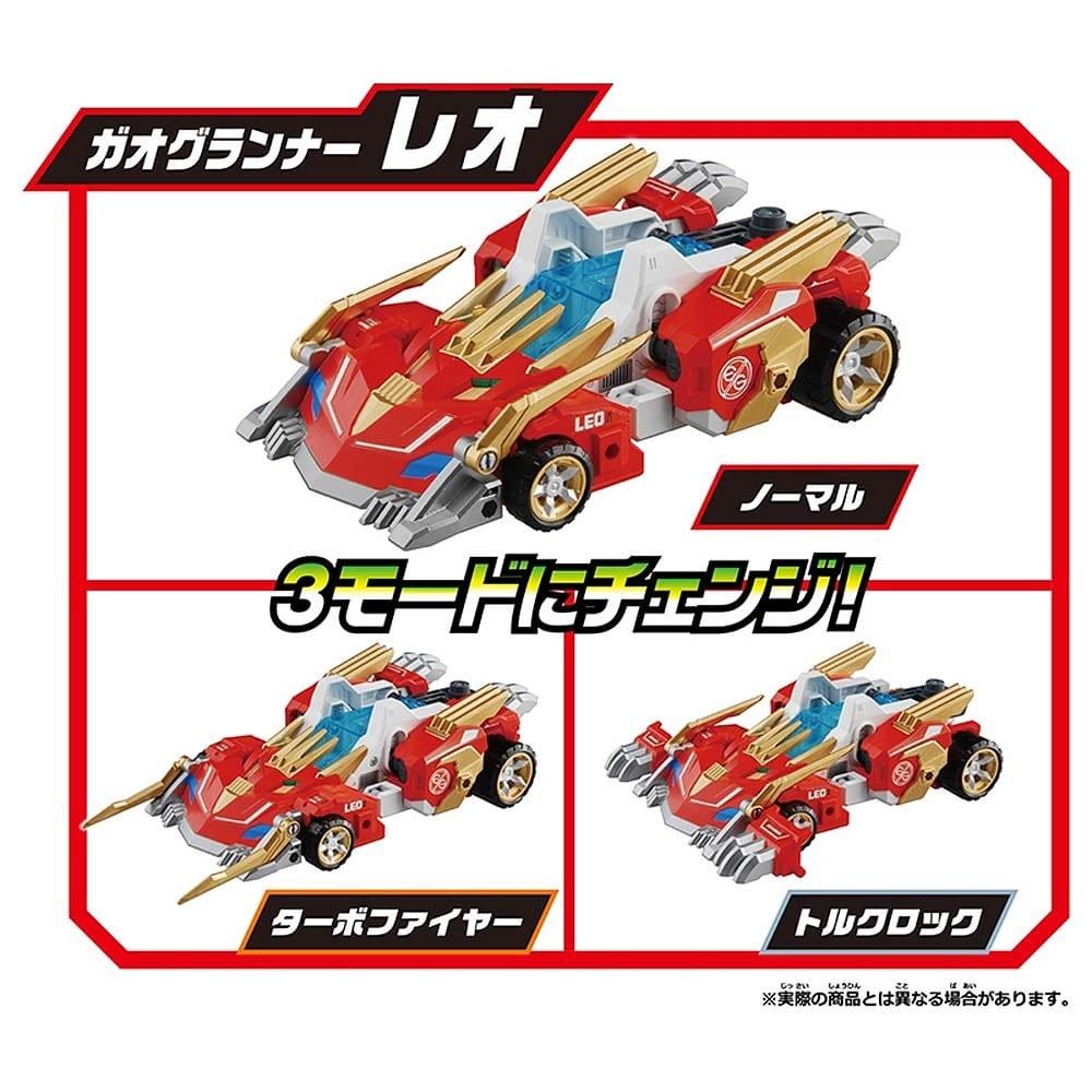 トミカ絆合体 アースグランナー『アースグランナー レオ イーグル チータ』絆合体DXセット-003