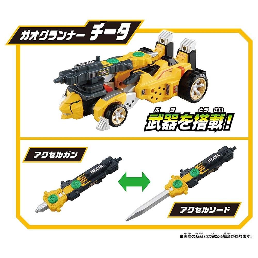 トミカ絆合体 アースグランナー『アースグランナー レオ イーグル チータ』絆合体DXセット-004