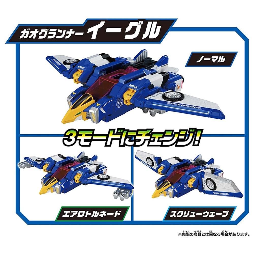 トミカ絆合体 アースグランナー『アースグランナー レオ イーグル チータ』絆合体DXセット-005