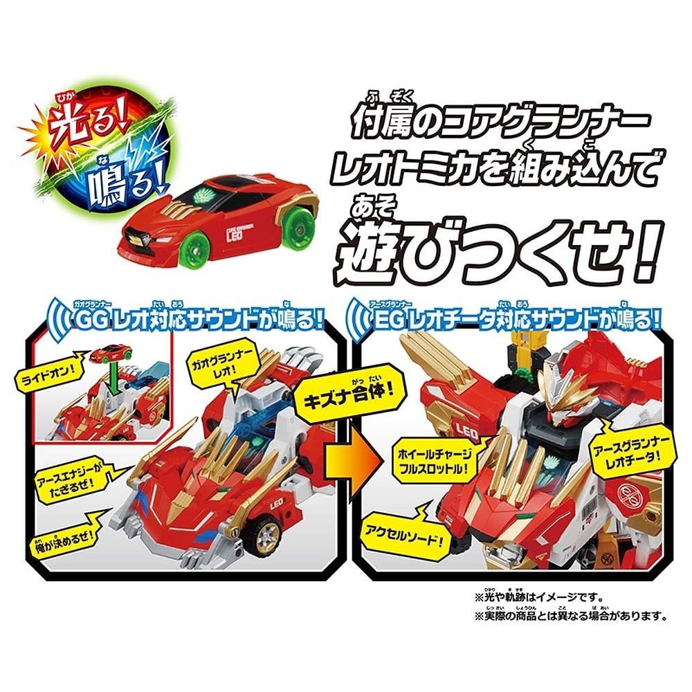 トミカ絆合体 アースグランナー『アースグランナー レオ イーグル チータ』絆合体DXセット-006