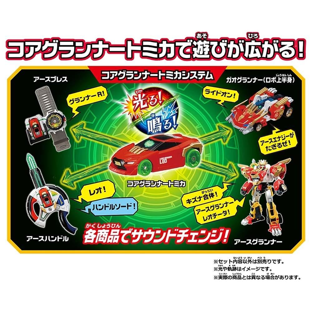トミカ絆合体 アースグランナー『アースグランナー レオ イーグル チータ』絆合体DXセット-008