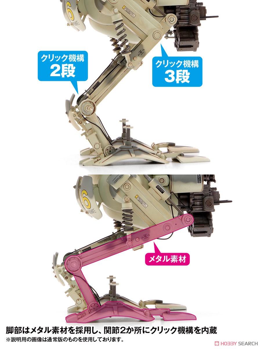マシーネンクリーガー『ルナガンス(限定版 ウェザリング塗装Ver)』 1/16 可動フィギュア-009