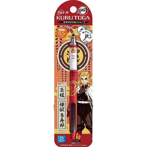 鬼滅の刃 クルトガ3 (8)『煉獄杏寿郎』グッズ