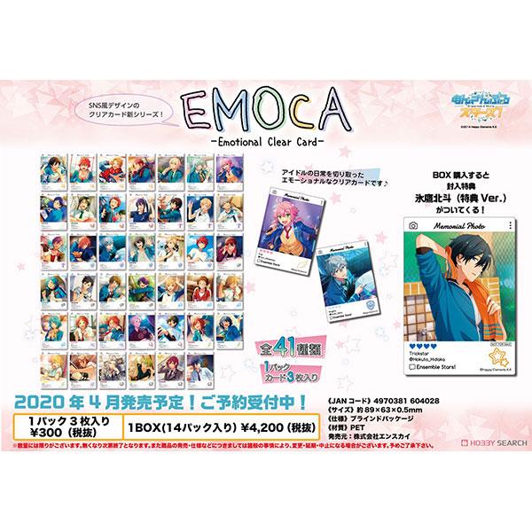 【再販】あんスタ『あんさんぶるスターズ! EMOCA』14個入りBOX