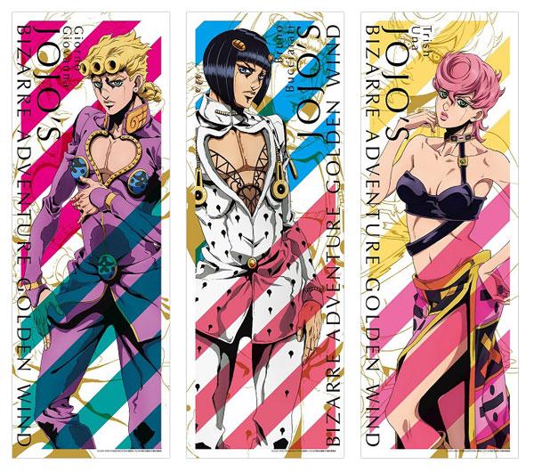 ジョジョの奇妙な冒険 黄金の風『キャラポスコレクション2』6個入りBOX-001