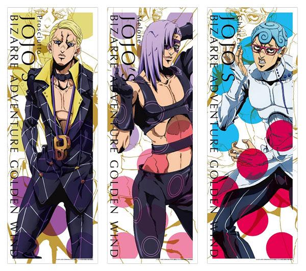 ジョジョの奇妙な冒険 黄金の風『キャラポスコレクション2』6個入りBOX-004