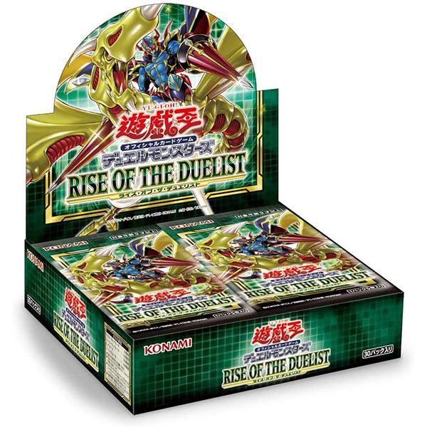 遊戯王OCG デュエルモンスターズ『RISE OF THE DUELIST(ライズ・オブ・ザ・デュエリスト)BOX』トレカ