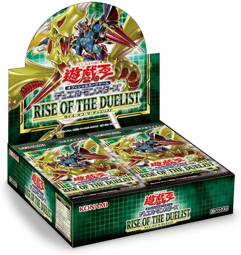 遊戯王OCG デュエルモンスターズ『RISE OF THE DUELIST(ライズ・オブ・ザ・デュエリスト)BOX』トレカ-001