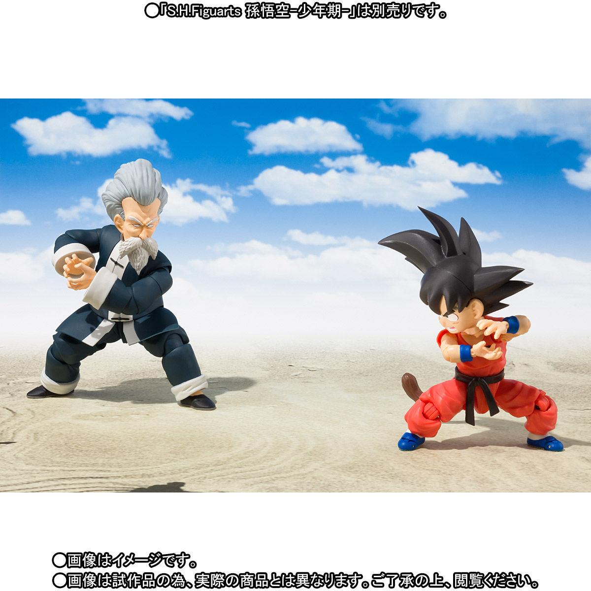 【限定販売】S.H.Figuarts『ジャッキー・チュン』ドラゴンボール 可動フィギュア-009