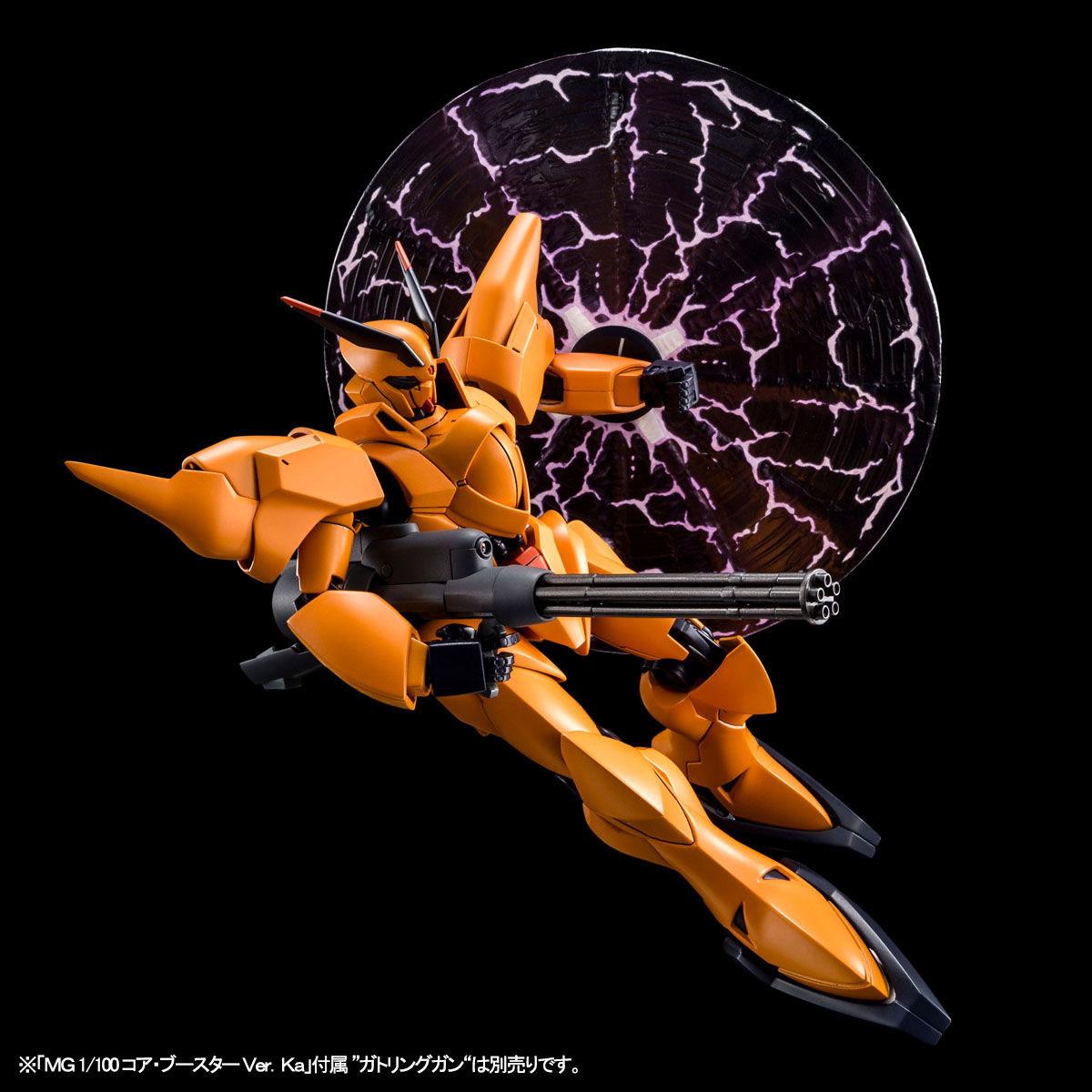 【限定販売】RE/100 1/100『シャッコー』Vガンダム プラモデル-006