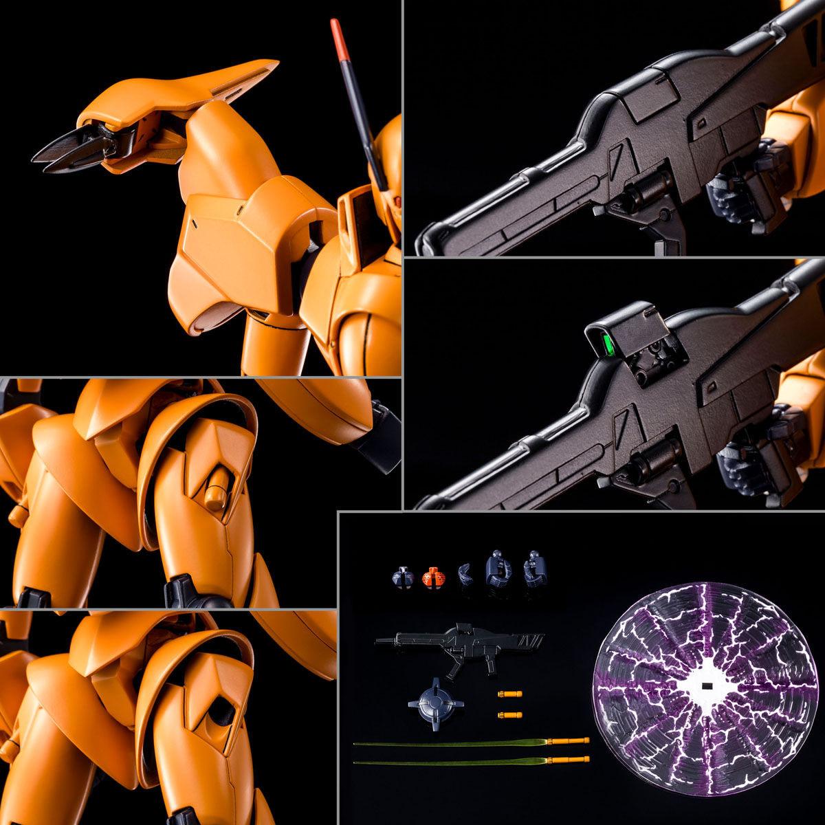 【限定販売】RE/100 1/100『シャッコー』Vガンダム プラモデル-009