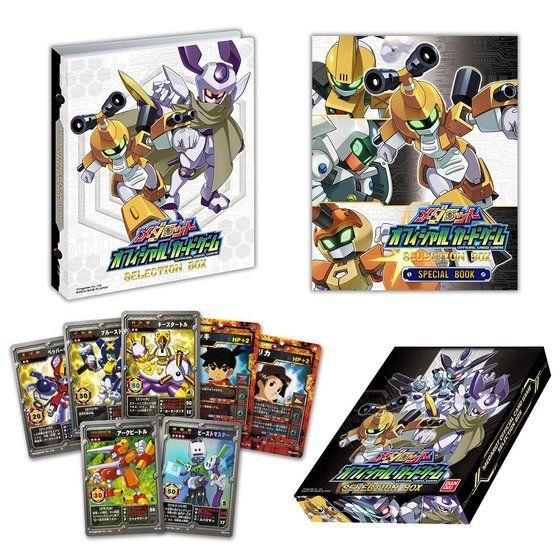 【限定販売】メダロット『メダロットオフィシャルカードゲーム セレクションBOX』トレカ