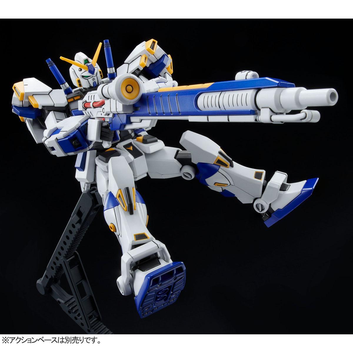 【限定販売】HG 1/144『ガンダム4号機』機動戦士ガンダム外伝 宇宙、閃光の果てに プラモデル-005