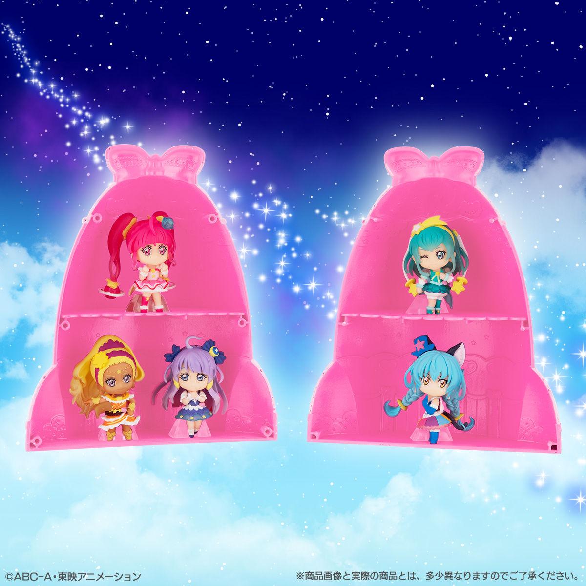 【限定販売】スター☆トゥインクルプリキュア『メモリアルマスコット』フィギュア セット-007