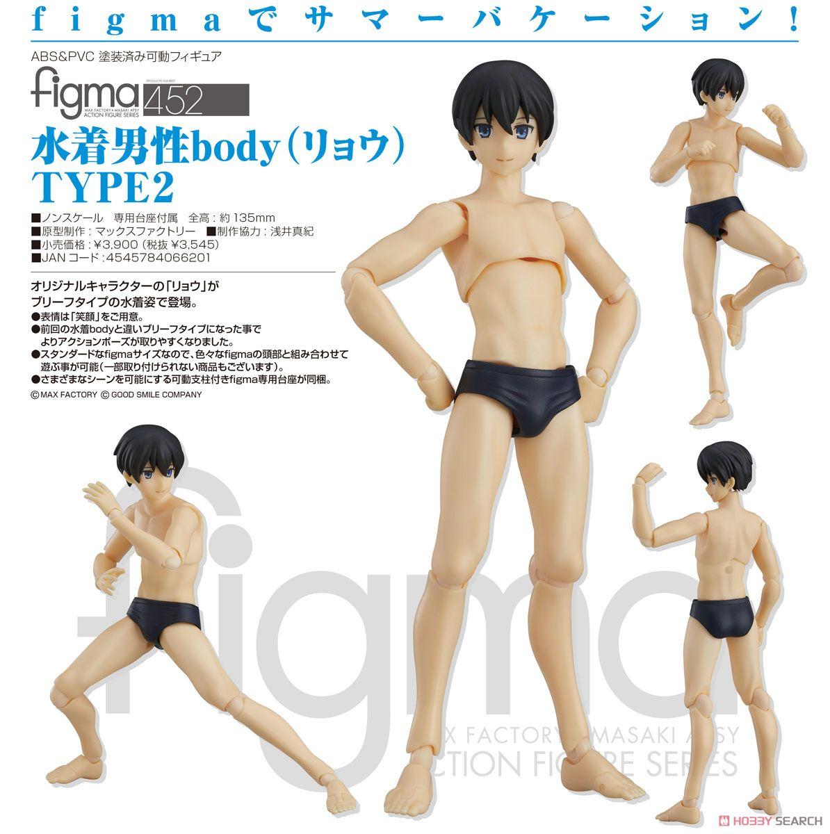 figma『水着男性body(リョウ)TYPE2』可動フィギュア-005