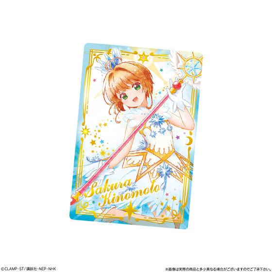 【食玩】カードキャプターさくら『クリアカード編 ウエハース』20個入りBOX-004