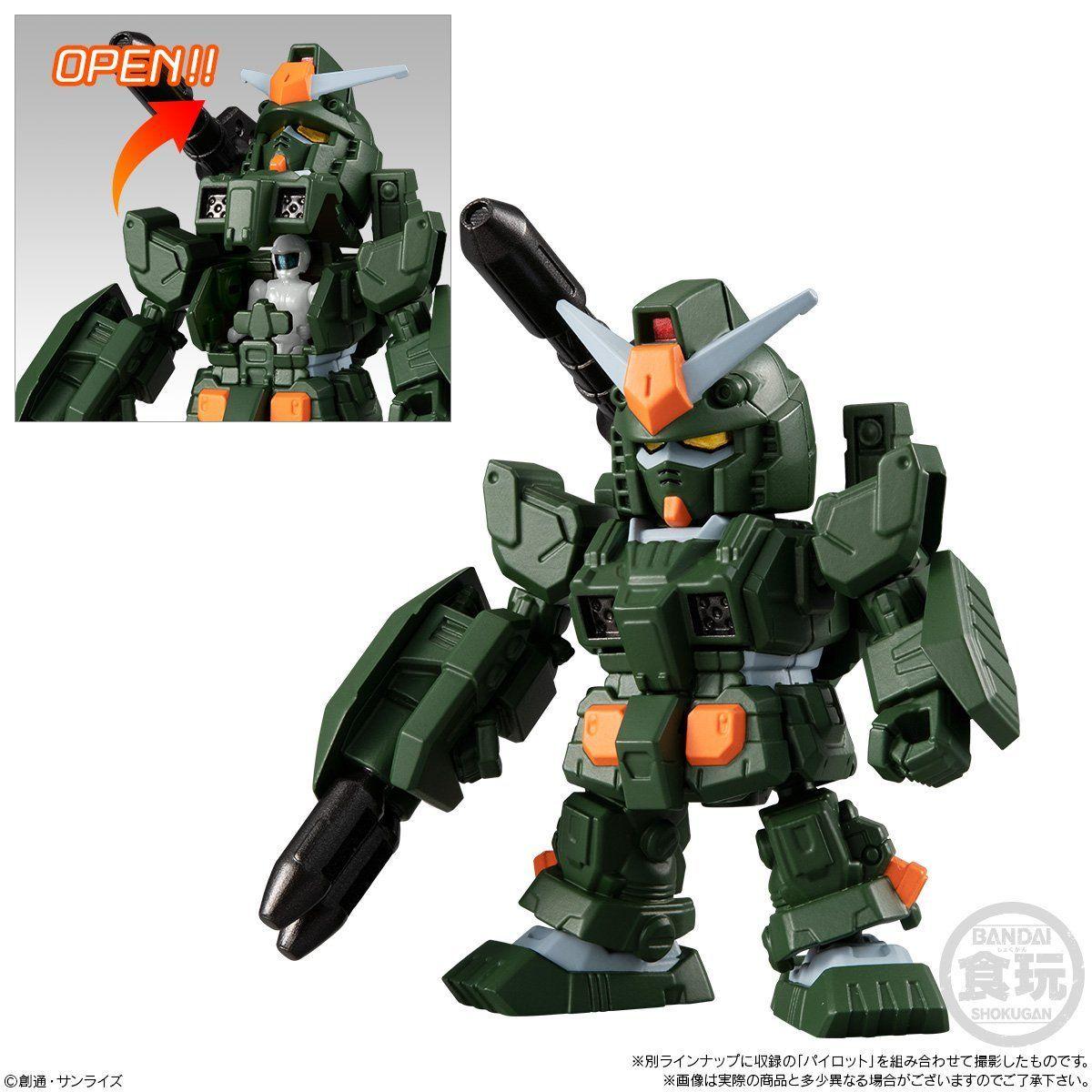 【食玩】機動戦士ガンダム『マイクロウォーズ5』10個入りBOX-002