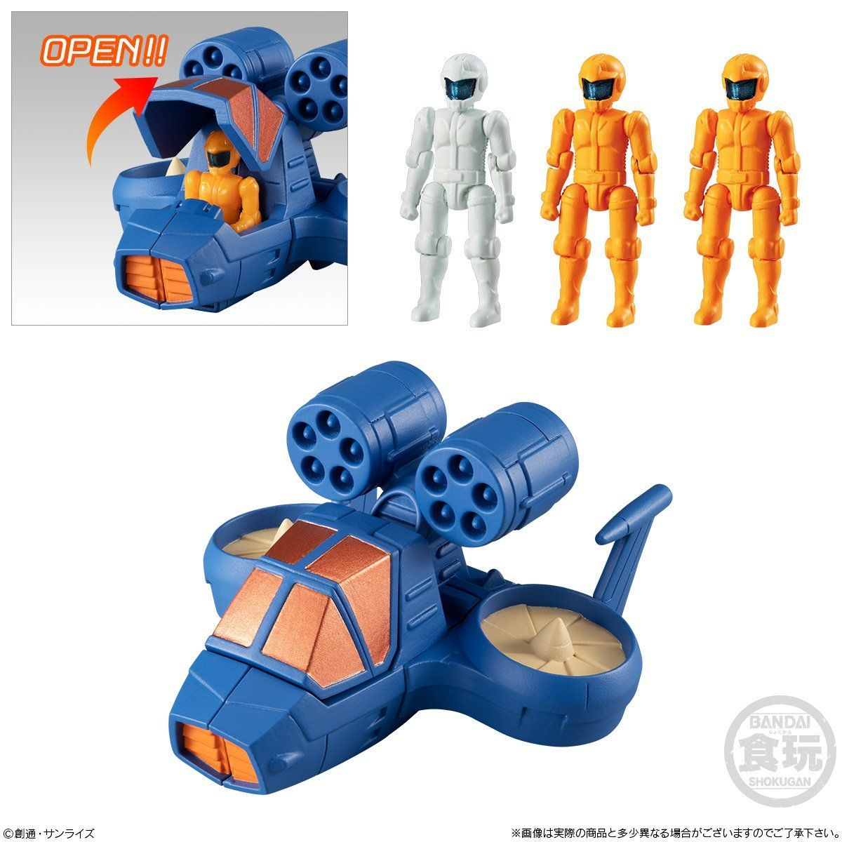 【食玩】機動戦士ガンダム『マイクロウォーズ5』10個入りBOX-004