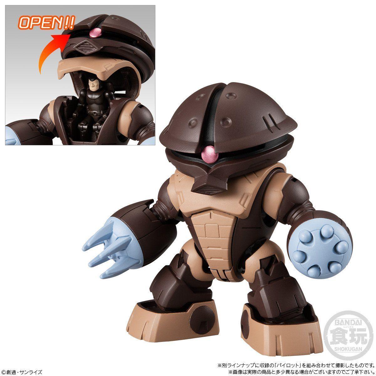 【食玩】機動戦士ガンダム『マイクロウォーズ5』10個入りBOX-006