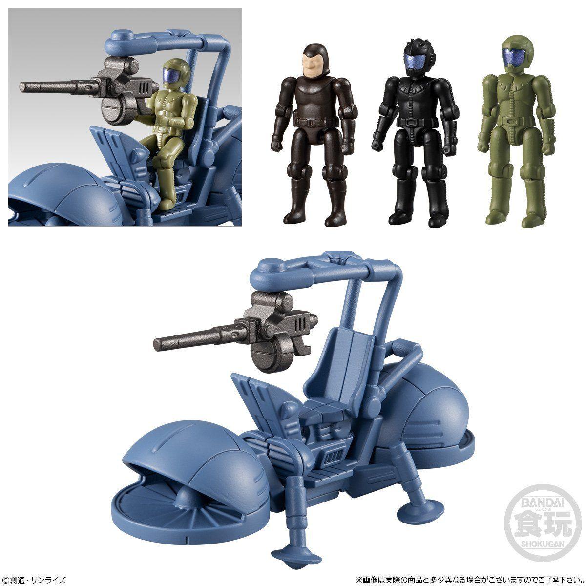【食玩】機動戦士ガンダム『マイクロウォーズ5』10個入りBOX-007