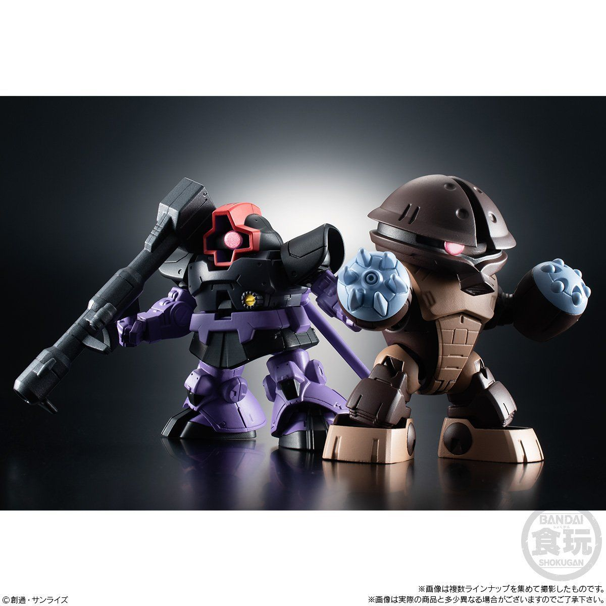 【食玩】機動戦士ガンダム『マイクロウォーズ5』10個入りBOX-008