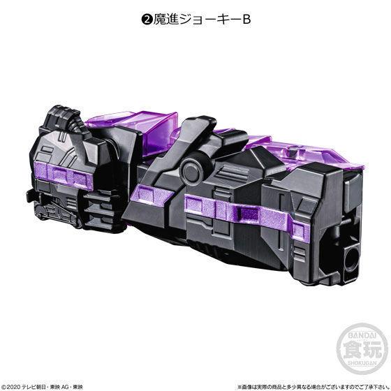 【食玩】ミニプラ『魔進合体シリーズ02  キングエクスプレス セット』魔進戦隊キラメイジャー プラモデル-003