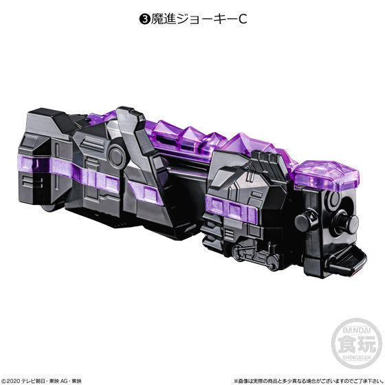 【食玩】ミニプラ『魔進合体シリーズ02  キングエクスプレス セット』魔進戦隊キラメイジャー プラモデル-004
