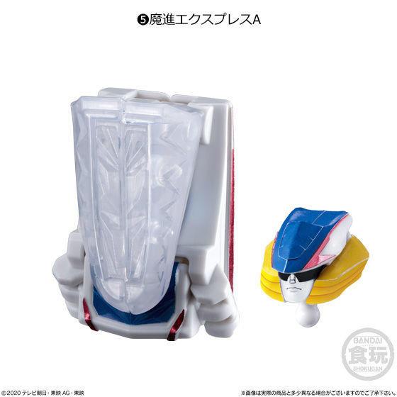 【食玩】ミニプラ『魔進合体シリーズ02  キングエクスプレス セット』魔進戦隊キラメイジャー プラモデル-006