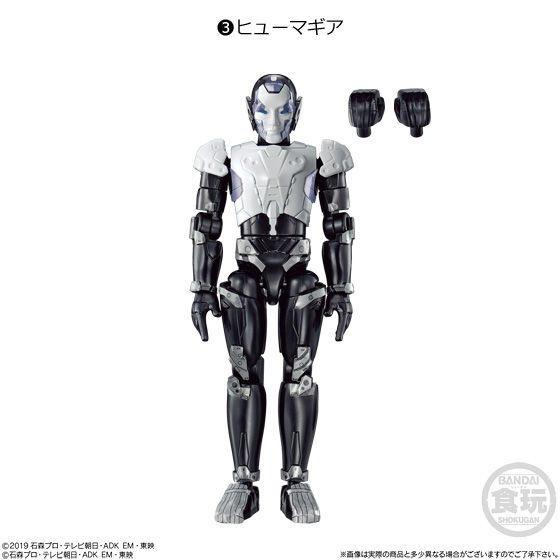 【食玩】装動『仮面ライダーゼロワン AI 08』コンプリートセット-003