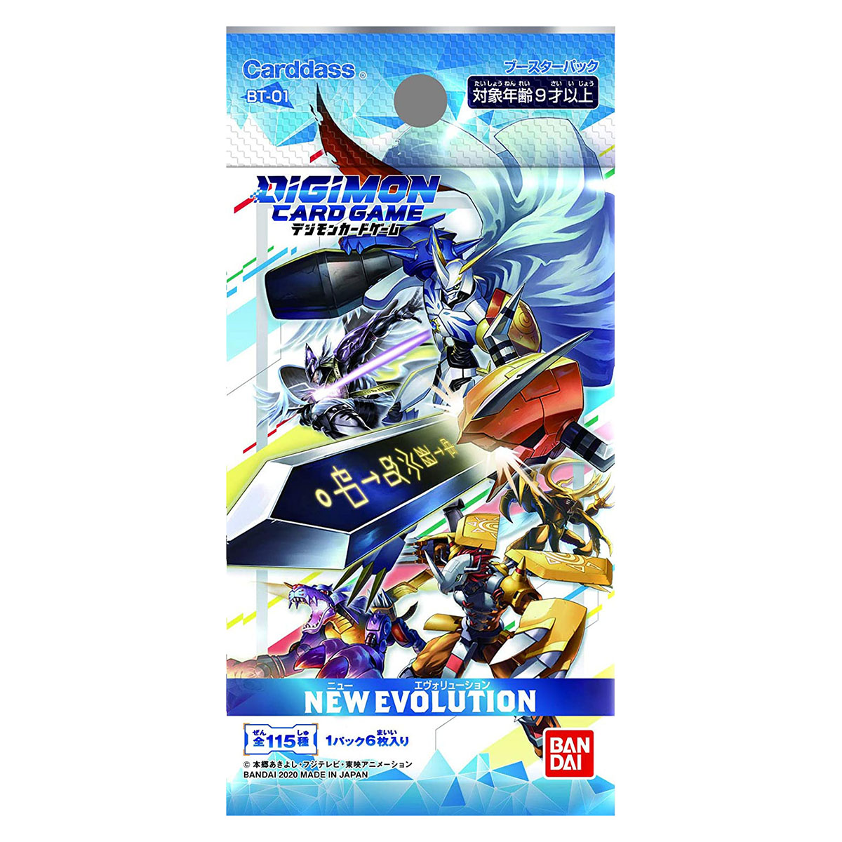 デジモンカードゲーム『ブースターver.1.0 NEW EVOLUTION』24パック入りBOX-002