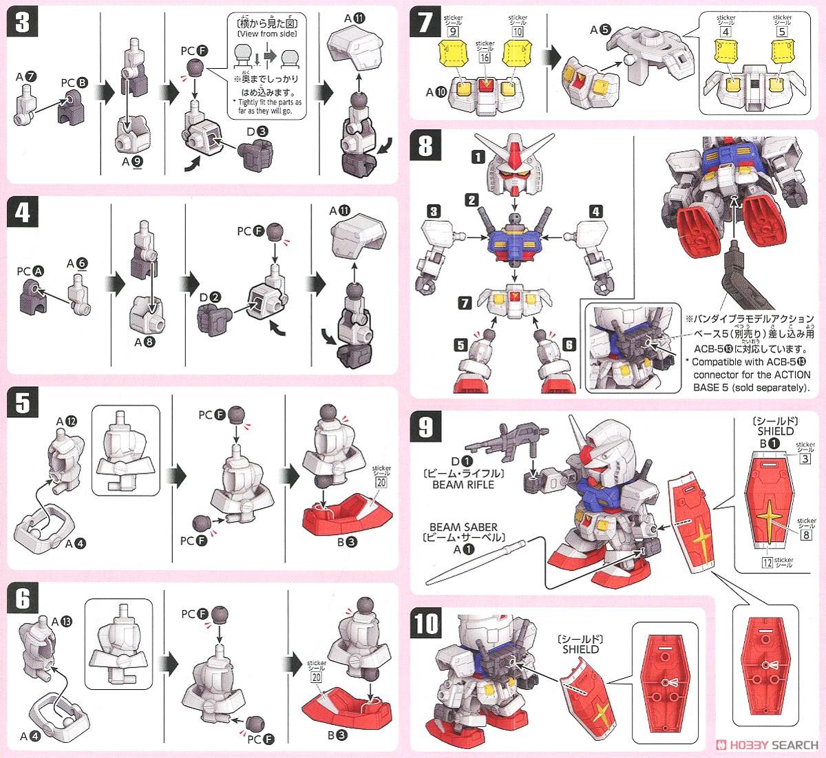 【再販】SDエクスタンダード『ハローキティ / RX-78-2 ガンダム[SD EX-STANDARD]』プラモデル-020