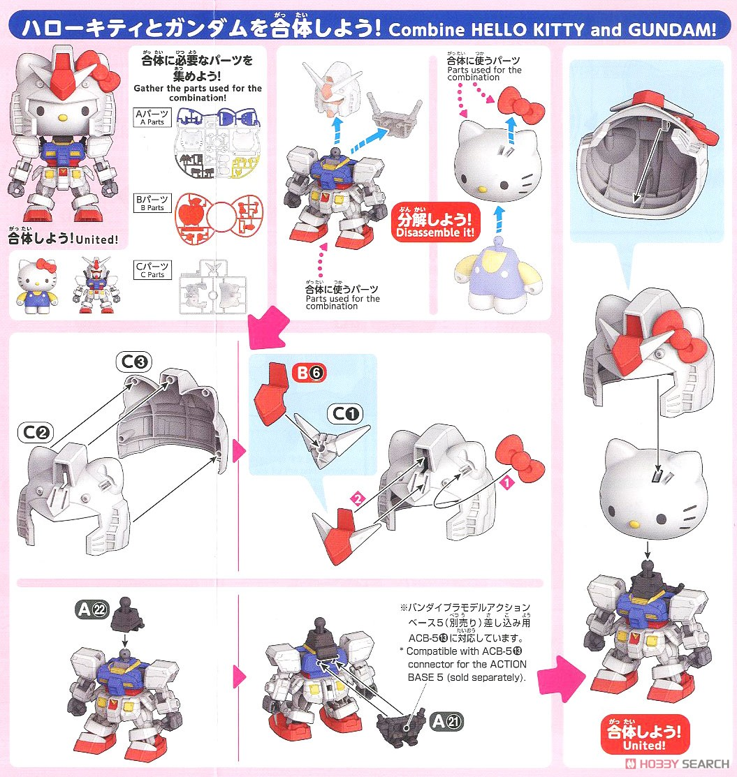【再販】SDエクスタンダード『ハローキティ / RX-78-2 ガンダム[SD EX-STANDARD]』プラモデル-021