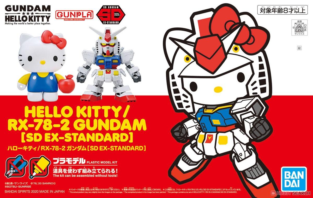 【再販】SDエクスタンダード『ハローキティ / RX-78-2 ガンダム[SD EX-STANDARD]』プラモデル-022