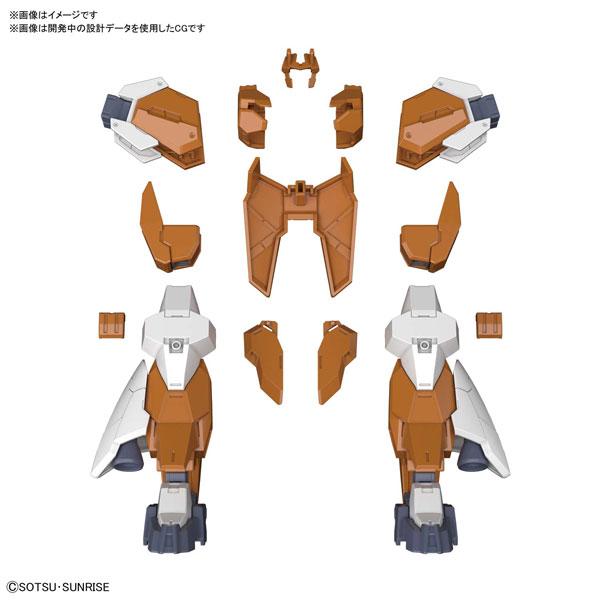HGBD:R 1/144『主人公機新外装アイテム1』ガンダムビルドダイバーズRe:RISE プラモデル