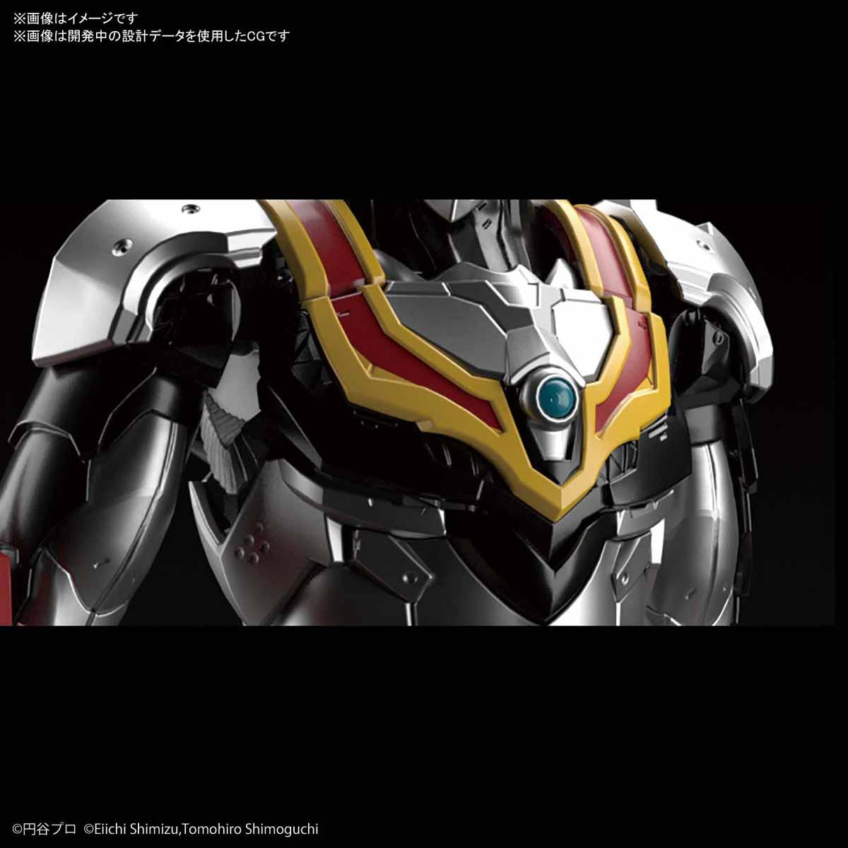 Figure-rise Standard『ULTRAMAN SUIT TIGA(ウルトラマンスーツ ティガ)』1/12 プラモデル-003