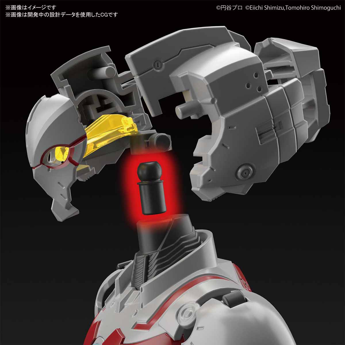 Figure-rise Standard『ULTRAMAN SUIT A -ACTION-』ウルトラマン エーススーツ 1/12 プラモデル-002