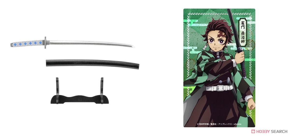 【食玩】鬼滅の刃『日輪刀コレクション』10個セット-003