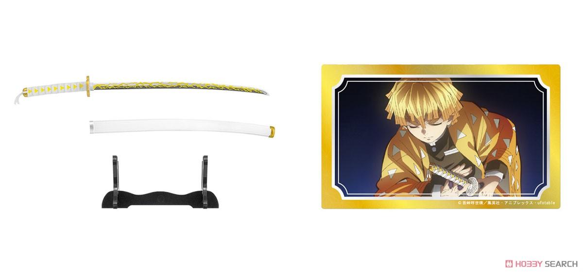 【食玩】鬼滅の刃『日輪刀コレクション』10個セット-006