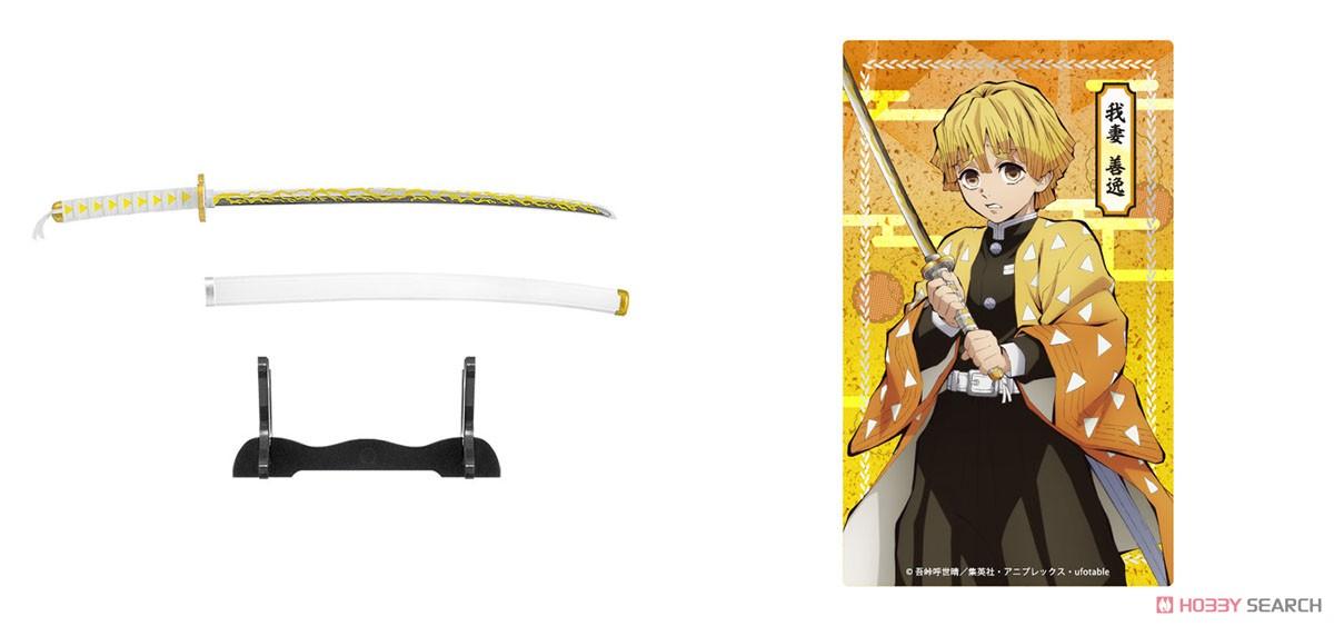 【食玩】鬼滅の刃『日輪刀コレクション』10個セット-007