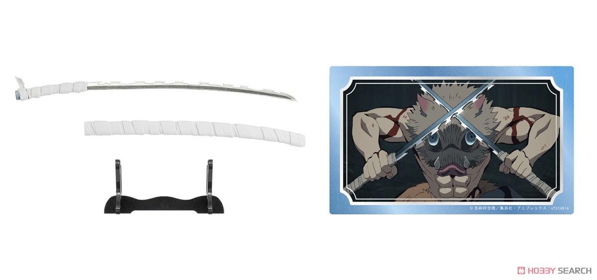 【食玩】鬼滅の刃『日輪刀コレクション』10個セット-008