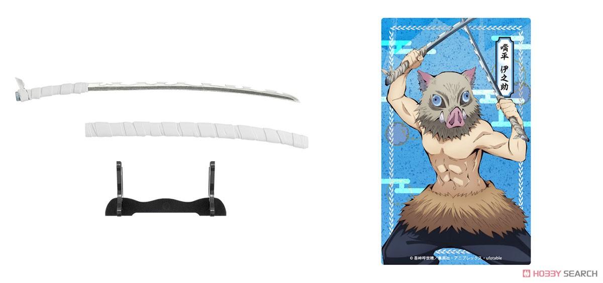 【食玩】鬼滅の刃『日輪刀コレクション』10個セット-009