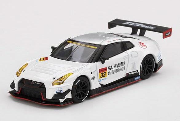 MINI GT『エヴァ RT TEST TYPE-01 X Works GT-R SUPER GT GT300 2019 #33 テストカー(香港限定)』1/64 ミニカー