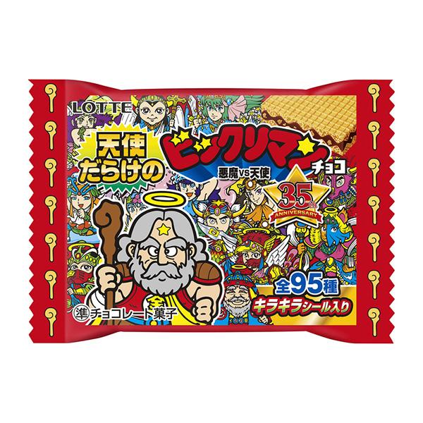 【食玩】ビックリマン『天使だらけのビックリマンチョコ』30個入りBOX