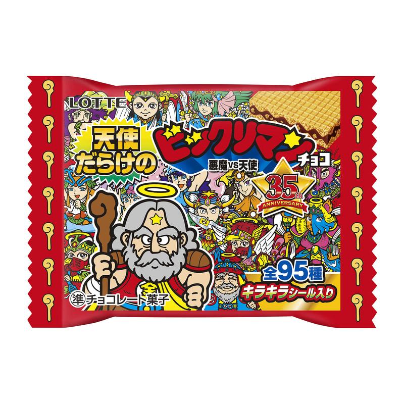 【食玩】ビックリマン『天使だらけのビックリマンチョコ』30個入りBOX-001
