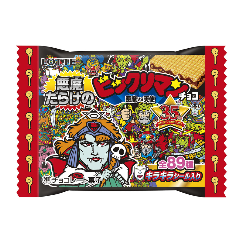 【食玩】ビックリマン『悪魔だらけのビックリマンチョコ』30個入りBOX-004