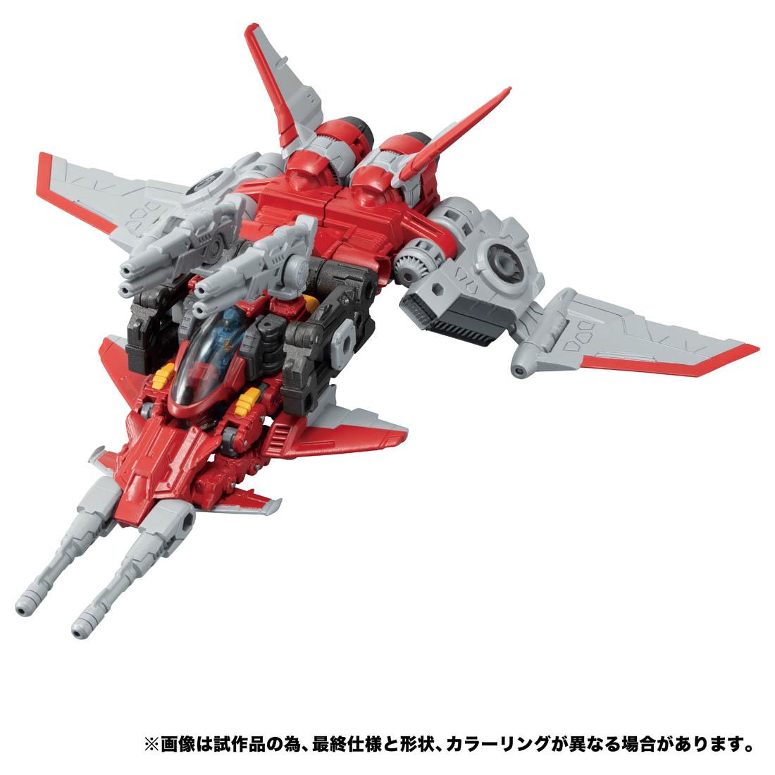 ダイアクロン『DA-52 ヴァースライザー1号』可動フィギュア-001