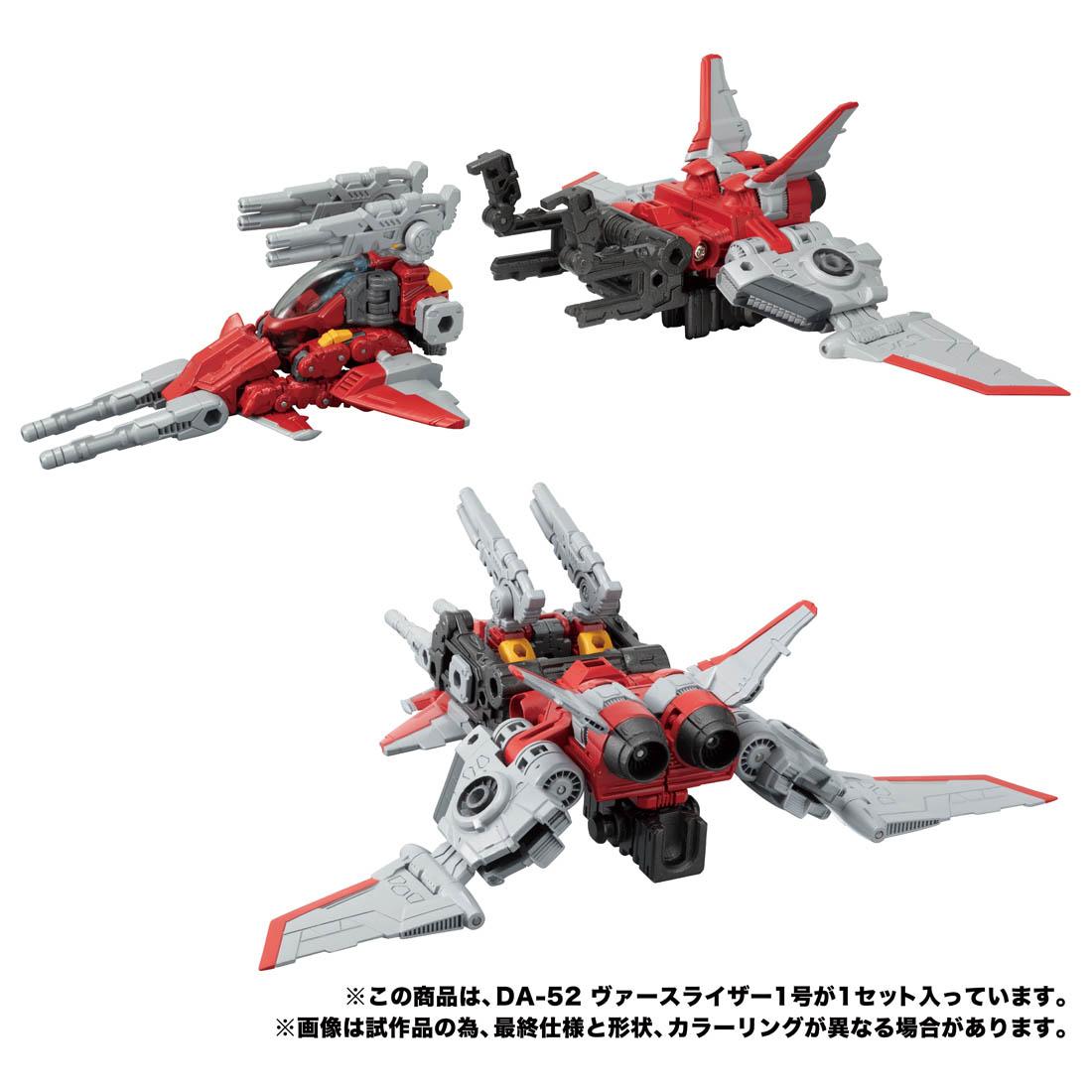 ダイアクロン『DA-52 ヴァースライザー1号』可動フィギュア-002