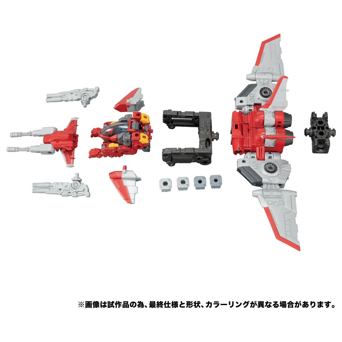 ダイアクロン『DA-52 ヴァースライザー1号』可動フィギュア-003