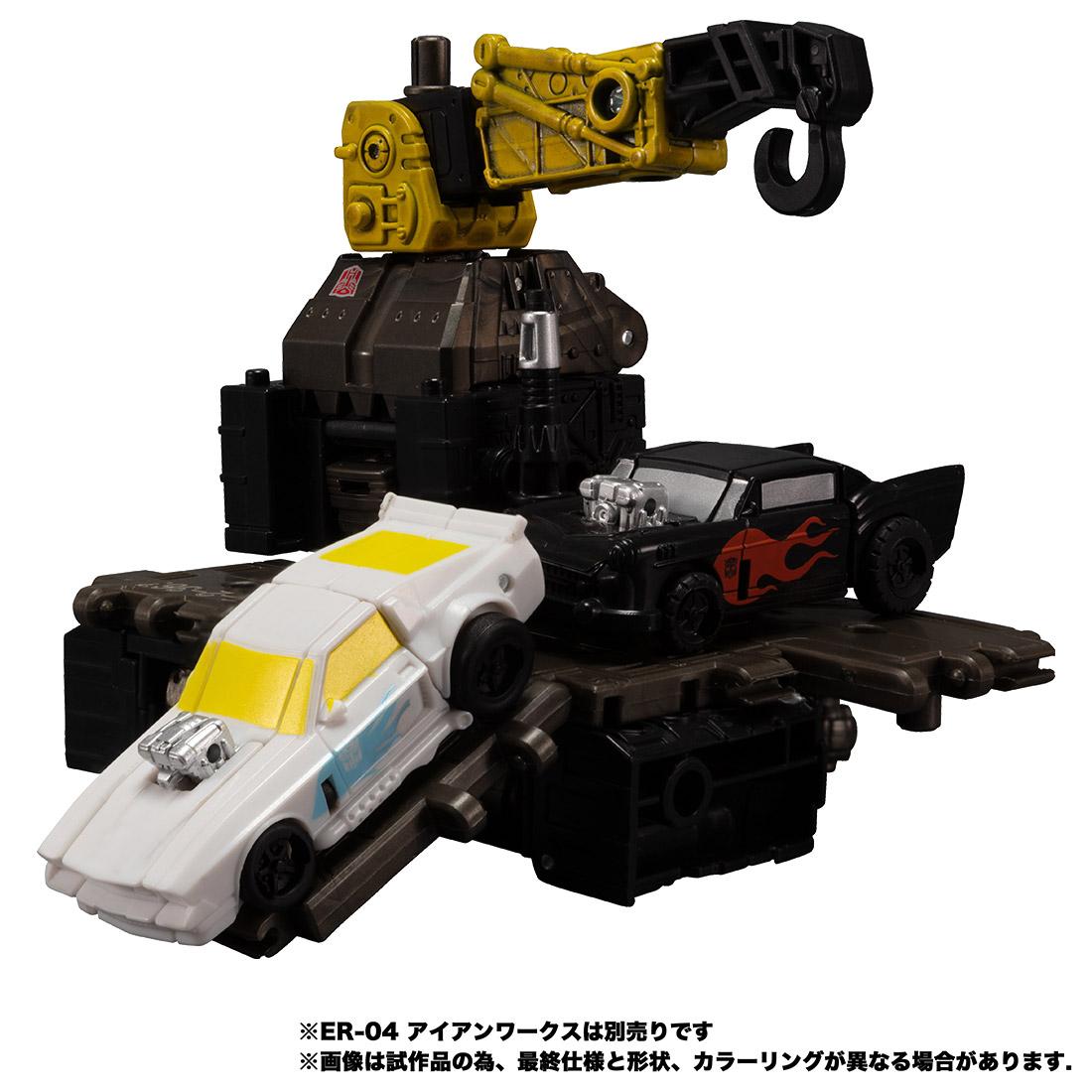 【限定販売】トランスフォーマー アースライズ『ER EX-03 トリップアップ&ダディーオー』可変可動フィギュア-006